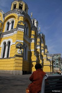 katedra - Ukraina